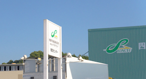 四国牛乳輸送物流センター